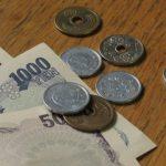 記念硬貨500円の価値ってどれくらい?毎日小銭を扱う私が調べました!