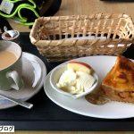 果実の国カップルズは熊本で一番美味しいアップルパイが食べれます!