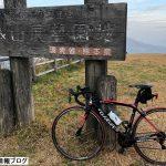 ロードバイクで俵山を登ってみたら最高でした!